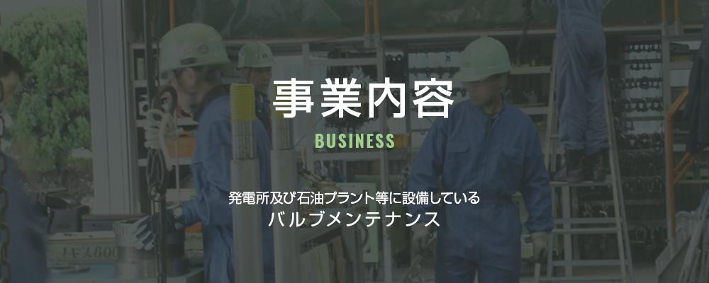 banner_half_business